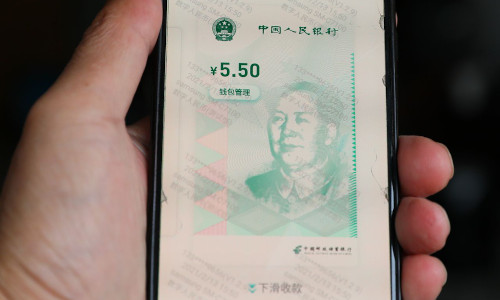 The digital yuan, as seen on a mobile phone.